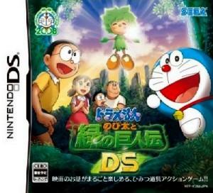 Doraemon : Nobita to Midori No Kyojinden sur DS