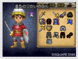 Dragon Quest IX encore repoussé au Japon