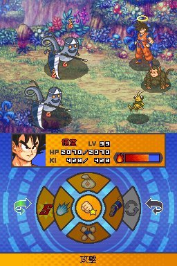 Dragon Ball Z : Attack of the Saiyans