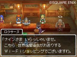 Du contenu téléchargeable pour Dragon Quest IX