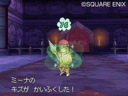 Nouvelles quêtes pour Dragon Quest IX