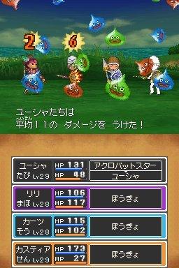 Dragon Quest IX