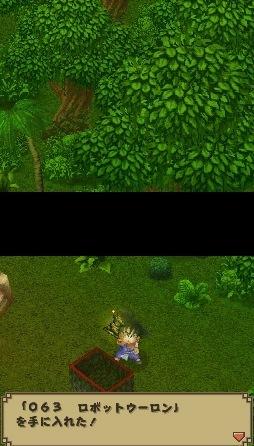 Images de Dragon Ball Origins
