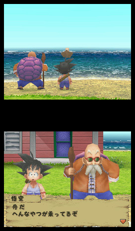 Images de Dragon Ball : Origins