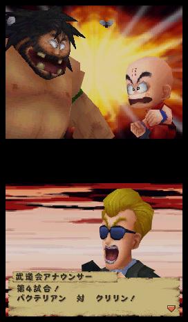 Images de Dragon Ball : Origins
