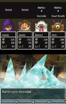 Images de Dragon Quest V