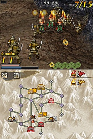 Dynasty Warriors DS : Fighter's Battle