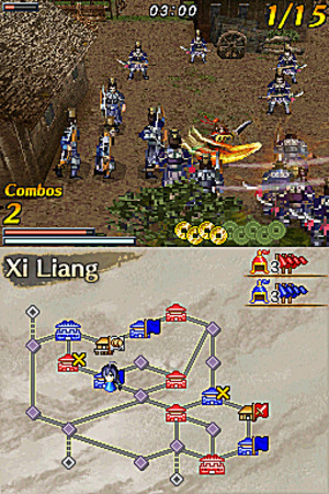 Images : Dynasty Warriors DS