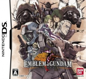Emblem of Gundam sur DS