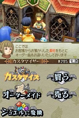 Images de FFCC : Echoes of Time