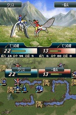Fire Emblem : Shin Monshô no Nazo