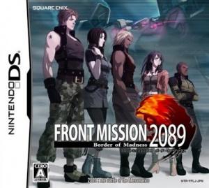 Front Mission 2089 DS sur DS