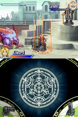 Images : Fullmetal Alchemist : Dual Sympathy