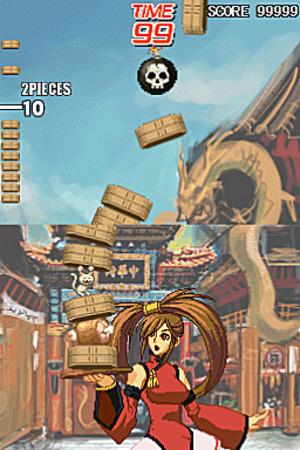 Guilty Gear Dust Strikers - Nintendo DS