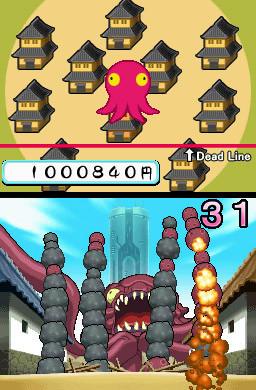 Gintama DS sur DS