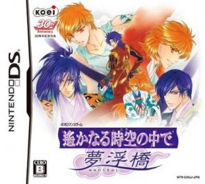 Harukanaru Toki no naka de : Yume no Ukihashi sur DS