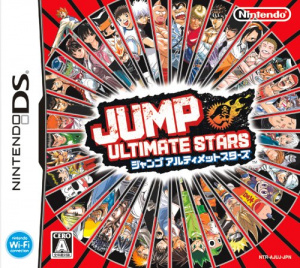 Jump Ultimate Stars sur DS