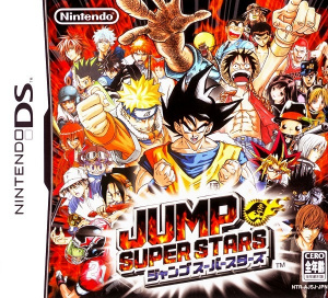 Jump Super Stars sur DS