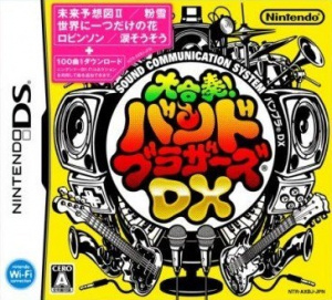Jam with the Band DX sur DS