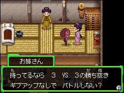 Images de Keroro RPG