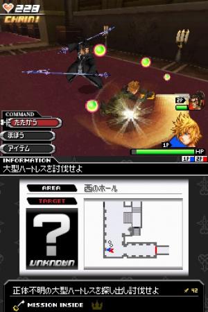 Kingdom Hearts : 358/2 Days - TGS 2008