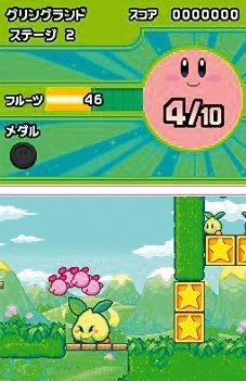 Un futur bien rempli entre Nintendo DS, Wii et même 3DS
