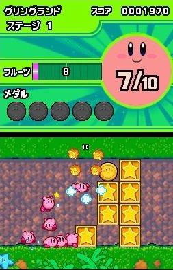 Images de Kirby Mass Attack