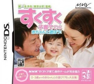 Kaiichi Otto Sensei Tokyo Daigaku Kanshuu : Sukusuku Kosodate DS : Akachan To Asobou! sur DS