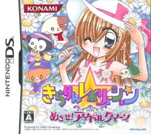 Kirarin Revolution : Mezase! Idol Queen sur DS