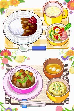 L a passion cuisine sur nintendo ds for Cuisine ds
