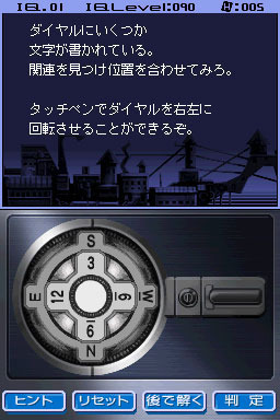 Lupin the 3rd débarque sur DS