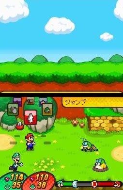 Mario, Wario et Picross de retour sur DS