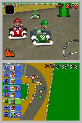 Mario Kart DS roule en douceur