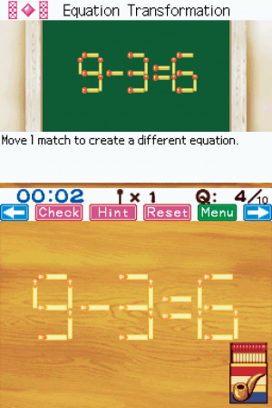 Images : Matchstick Puzzle By DS