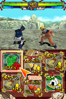 Naruto : Ninja Destiny aux US