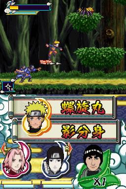Date de sortie de Naruto Shippuden : Naruto vs Sasuke