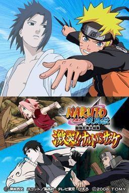 Naruto en retard sur DS et Wii