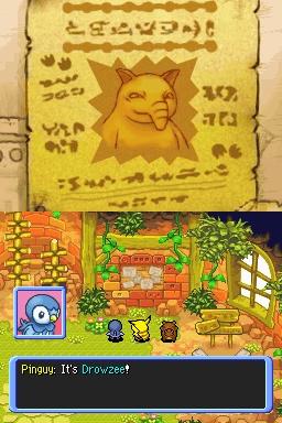 Pokemon Donjon Mystere : Explorateurs Du Temps