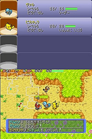 Pokemon Mysterious Dungeon Blue