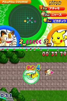 Pokemon Dash en action