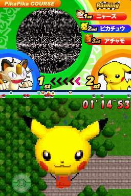 Pokemon Dash en action