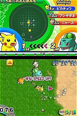 Il court, il court Pikachu
