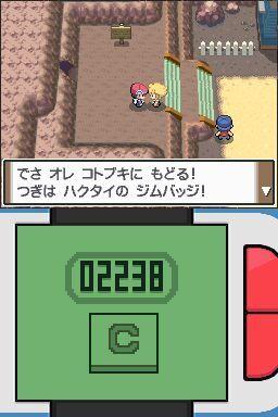 Planning des compétitions Pokémon 2009