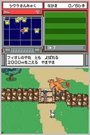 Images : Pokémon Ranger, donc Power Pikachu ?