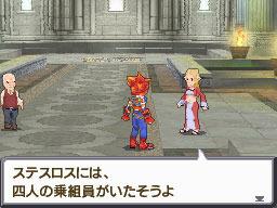 Images de SaGa 3 Jikû no Hasha : Shadow or Light