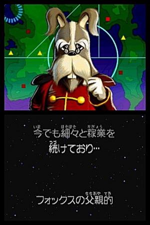 Images : Starfox Command étoilé
