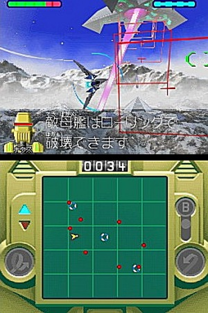 GC : StarFox Command
