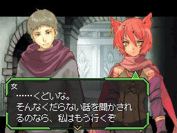 Images de Shining Force Feather
