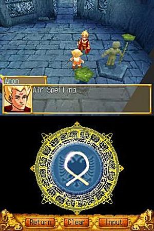 Tao's Adventure : Curse Of The Demon Seal
