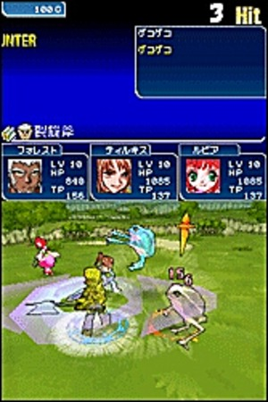 Preview TGS : Tales of the Tempest